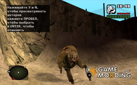 Особый подвид плоти из S.T.A.L.K.E.R для GTA San Andreas