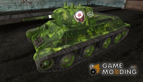 А-20 CkaHDaJlucT for World of Tanks
