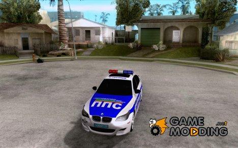 BMW M5 E60 Полиция for GTA San Andreas