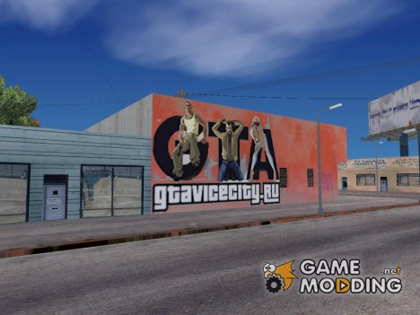 GTAViceCity RU Graffiti for GTA San Andreas