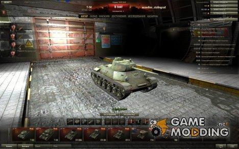Ангар премиум for World of Tanks