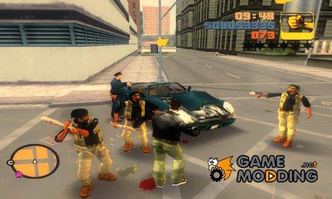 Копы vs банды for GTA 3