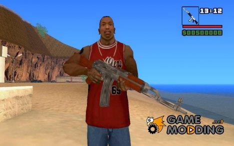 АК - 74 для GTA San Andreas