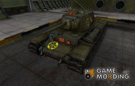 Контурные зоны пробития Т-150 для World of Tanks