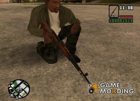 СВТ-40 для GTA San Andreas