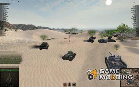 Аркадный прицел для World of Tanks