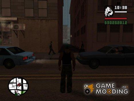 Опасный переулок for GTA San Andreas