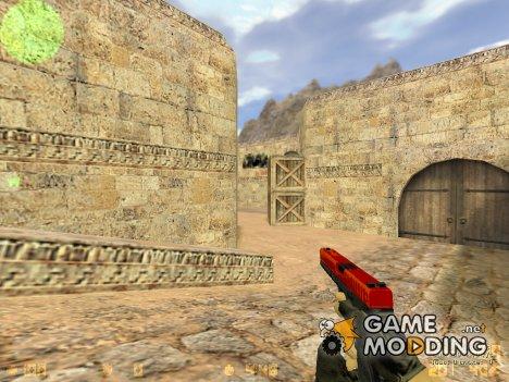 Glock-18 Карамельное Яблоко для Counter-Strike 1.6