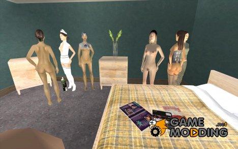 Nackt Mod für Freundinen для GTA San Andreas