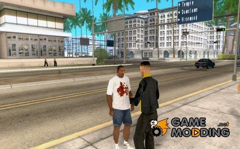 Разговор мод for GTA San Andreas