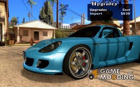 Rim Repack v1 для GTA San Andreas