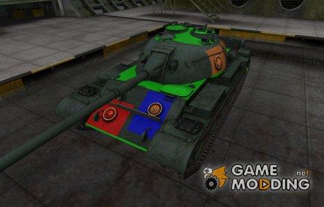 Качественный скин для WZ-132 for World of Tanks