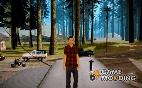 Omost for GTA San Andreas