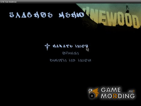 New Fonts v1.0 for GTA San Andreas
