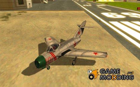 МИГ 15 СССР для GTA San Andreas