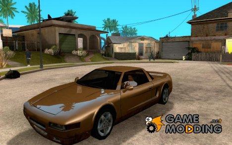 Возможность вызвать Infernus для GTA San Andreas