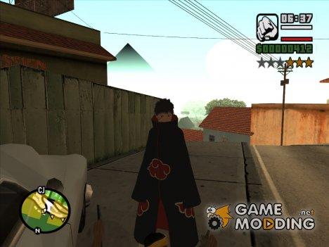 Обито Учиха HD (Акацуки) для GTA San Andreas