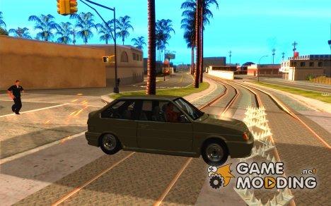 ШИПЫ на дороге для GTA San Andreas