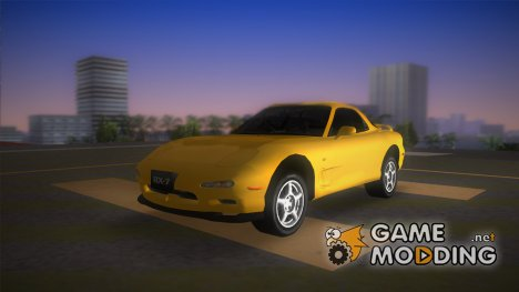 Mazda RX-7 Type R для GTA Vice City
