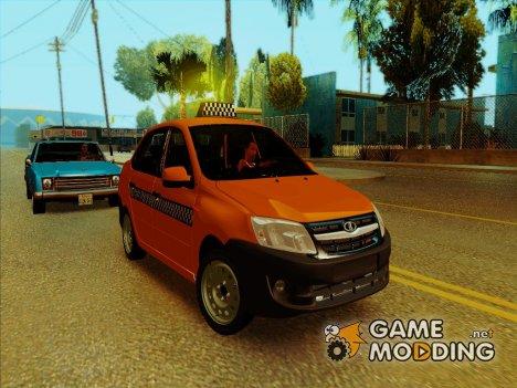 Lada Granta Taxi для GTA San Andreas