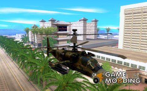 КА-52 Аллигатор для GTA San Andreas