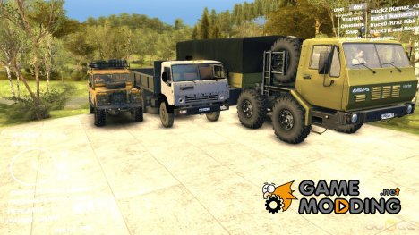New car pack v2.0 final for Spintires DEMO 2013