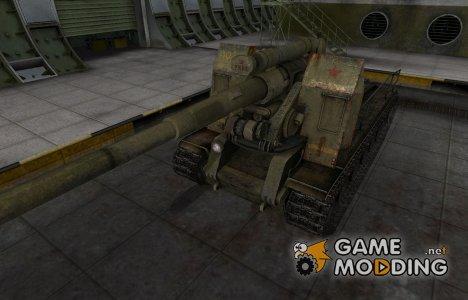 Исторический камуфляж С-51 for World of Tanks