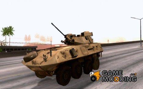 LAV-25 for GTA San Andreas
