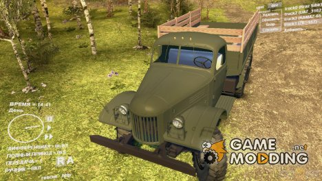 ЗиЛ 157 для Spintires DEMO 2013
