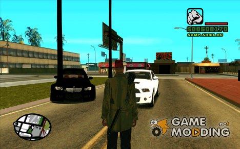 Пак для приятной игры для GTA San Andreas