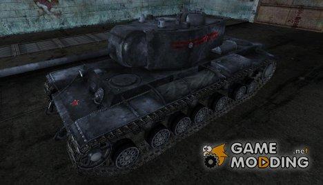 Шкурка для КВ-3 for World of Tanks