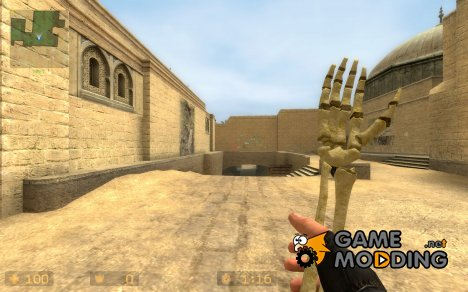 Skeleton arm knife для Counter-Strike Source