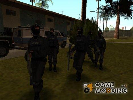 Convoy Protection V1 для GTA San Andreas