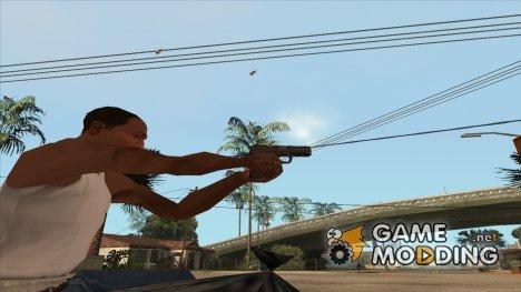 Пак оружия от Ruslan32 for GTA San Andreas