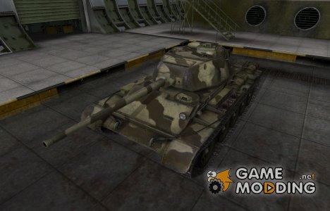 Пустынный скин для Т-44 for World of Tanks