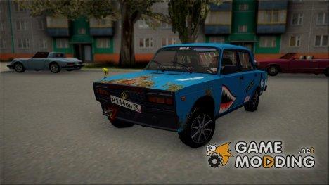 "ВАЗ 2107 ""Боевая Классика"" для GTA San Andreas"