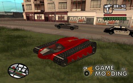 Rock n Roll Racing Car для GTA San Andreas