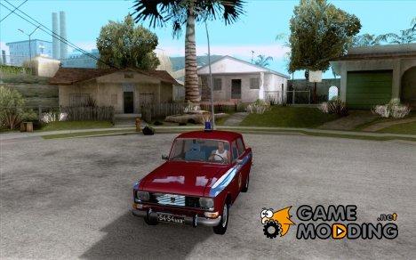 АЗЛК 2140 Милиция Ранняя версия for GTA San Andreas
