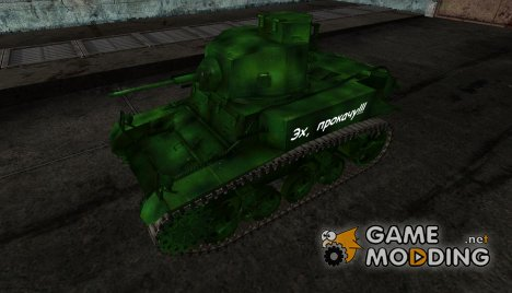 М3 Стюарт Громофф для World of Tanks