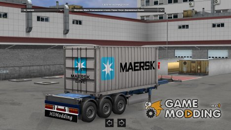 Maersk Contanier для Euro Truck Simulator 2