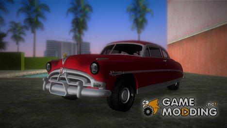 Hudson Hornet Coupe для GTA Vice City