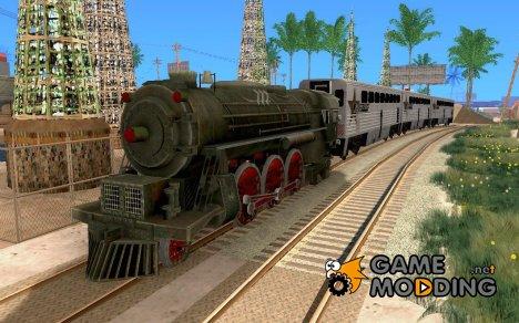 Локомотив 1941 года for GTA San Andreas