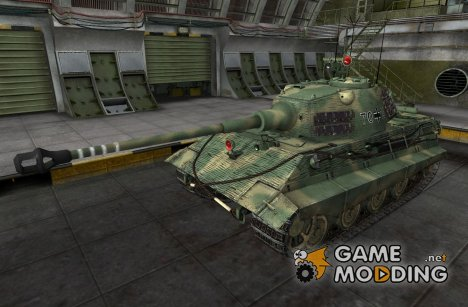 E-75 for World of Tanks