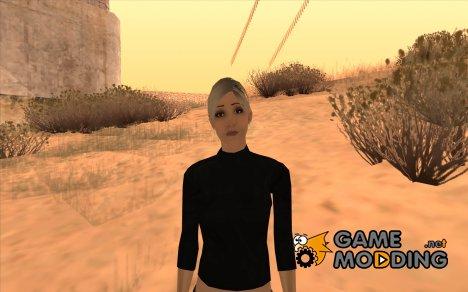Wfyst в HD for GTA San Andreas
