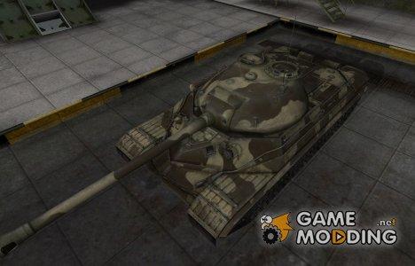Пустынный скин для ИС-8 для World of Tanks
