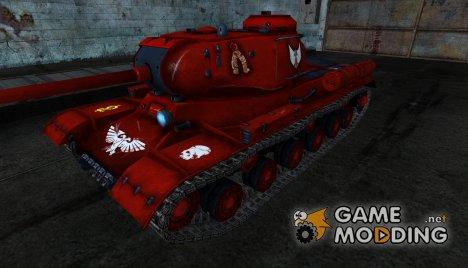 ИС xxxDgaKxxx для World of Tanks