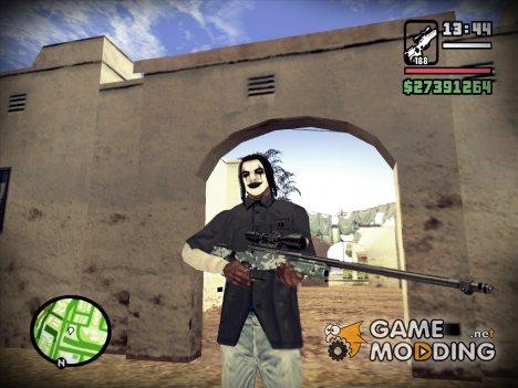 Navy Blue Sniper for GTA San Andreas