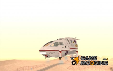 Shuttle V1 no wheels для GTA San Andreas