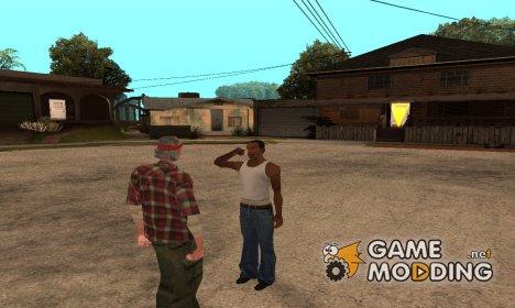Отдать честь для GTA San Andreas