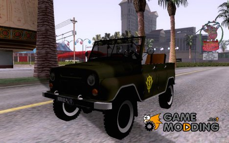 УАЗ 469 Gundam Zeon Empire Propaganda Car для GTA San Andreas